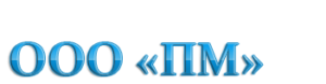 logotip-pm-torgovaya-kompaniya